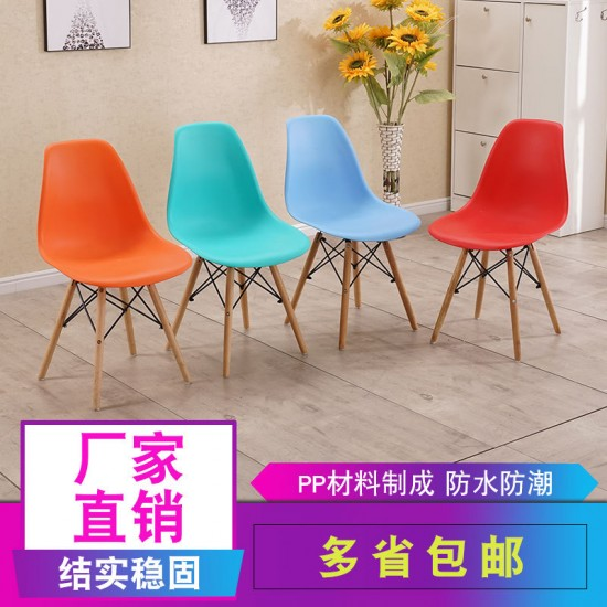 Eames Dining Chair Home Chair Computer Table Plastic Back Chair Modern Simple Creative Office Chair Negotiation Chair Adult
